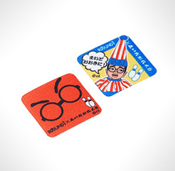 Smart Clean thumbnail
